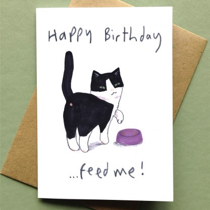 Happy Birthday ... Feed Me